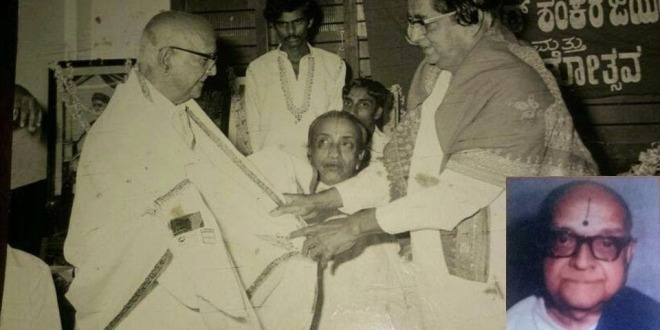 anantapadmanabha rao