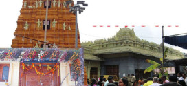 Hasanamba