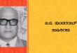 BN Sundararao