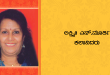 Lakshmi Murthy
