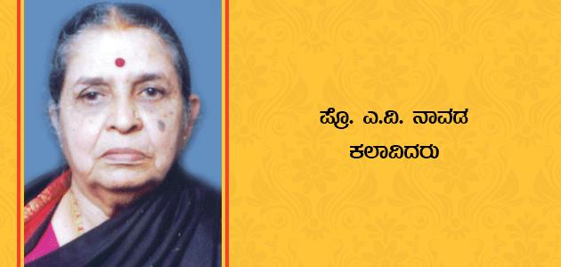 Rajammakeshavmurthy