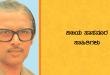 Vijaya Sasanur