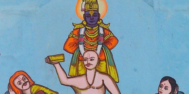 ashadha ekadashi