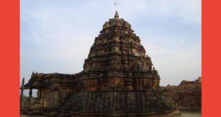 ಗಳಗನಾಥೇಶ್ವರ ದೇವಾಲಯ