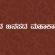 ಕನ್ನಡದ ಜನಪದ ಮಹಾಕಾವ್ಯಗಳು