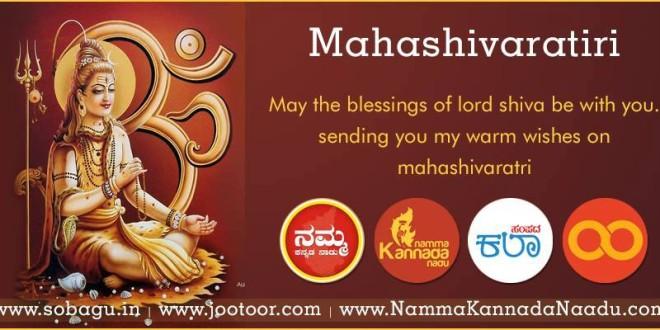 Happy Shivaratri