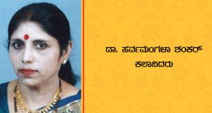 Sarvamangala Shankar