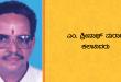 M Srinatha Marate
