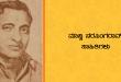 Manvi Narasingarao