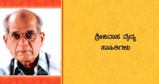 Srinivas Vydya
