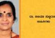 Vijaya Subbaraj