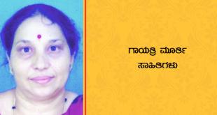 Gayathri Murthy