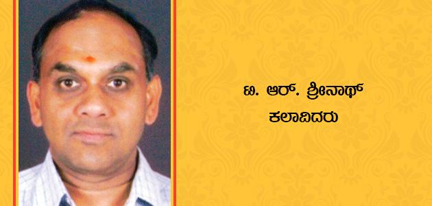 TR Srinath