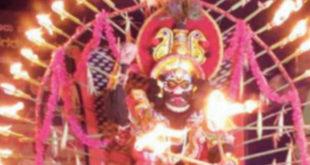 yakshagaana